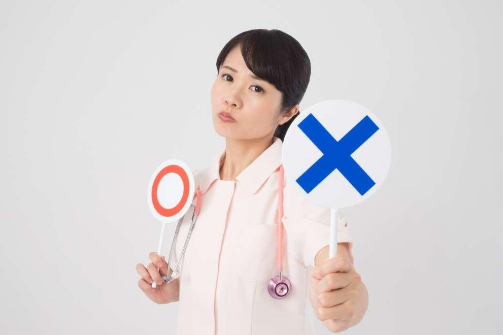 訪問看護に興味ある人必読!訪問看護が性格的に合わない人の6つの特徴