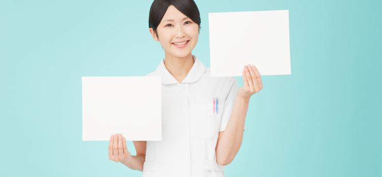 認定看護師、専門看護師を比較表をもとに徹底解説