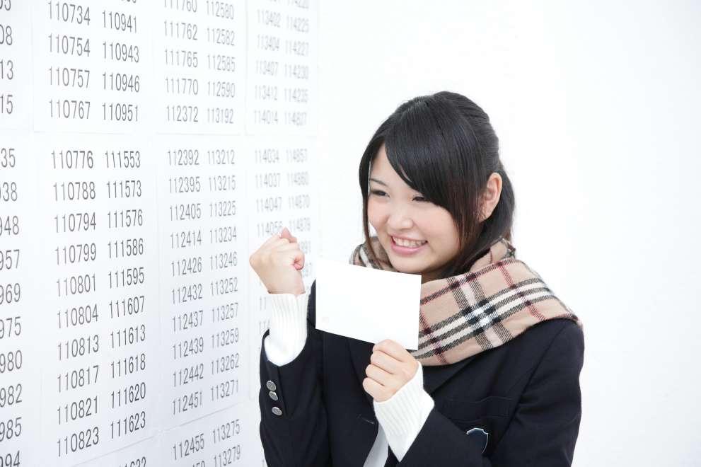 国家試験の合格発表